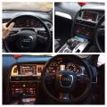 Audi a6 c6 S-LINE